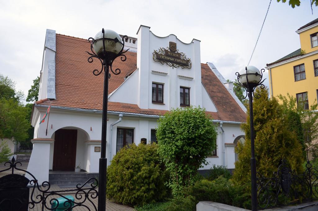 Музей истории города Брест