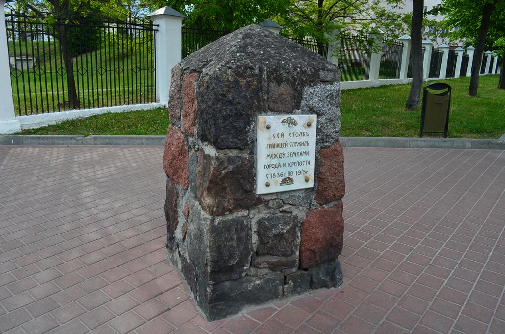 Памятник границы города и крепости в Бресте