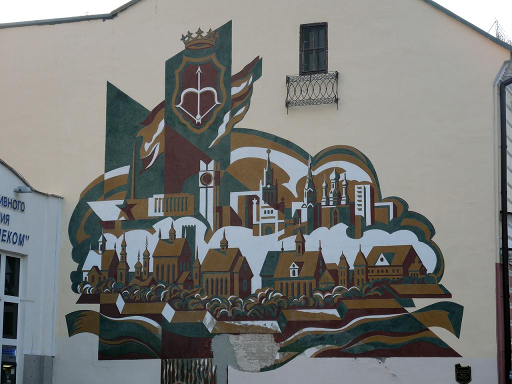 Граффити на ул. Советской в Бресте