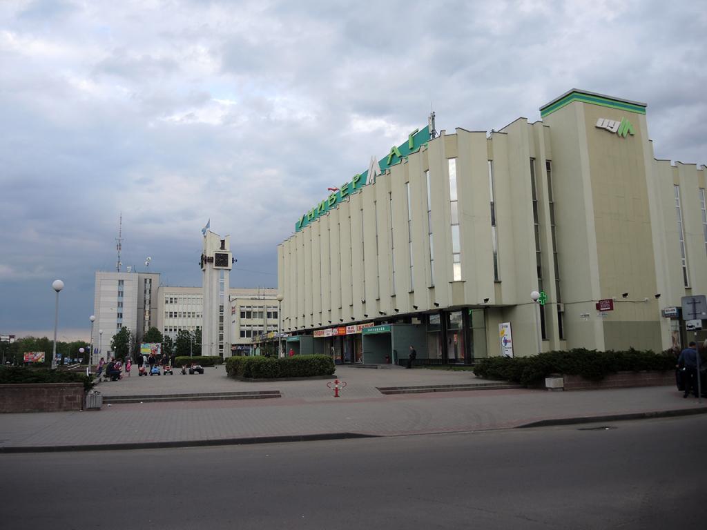 Центральный универмаг в Бресте