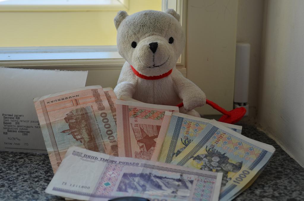 Белорусские деньги - зайчики