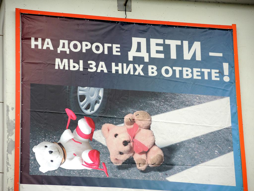 Игрушечный плюшевый медведь Бьорн МозякинБьорн