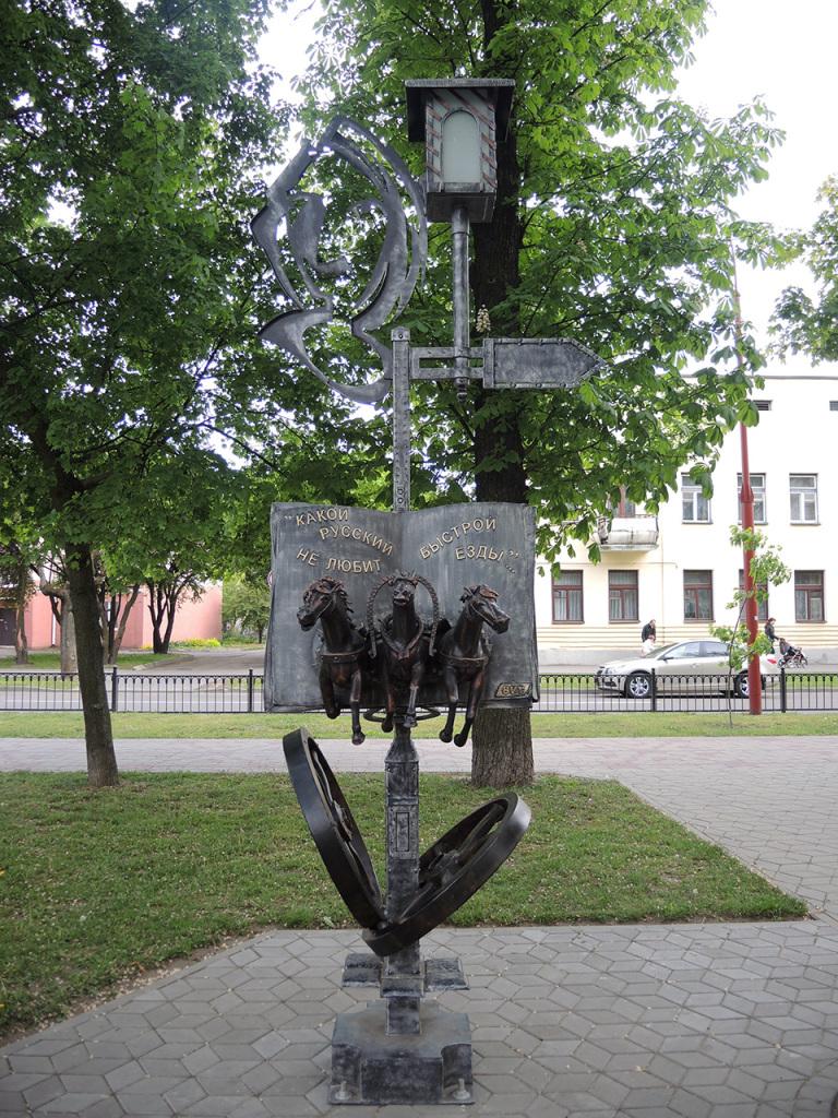 Скульптура Какой русский не любит быстрой езды в Бресте. Мертвые души Гоголя